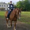 ирина, 45, г.Барановичи