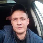 Дима 39 Брянск