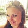 ИРИНА, 23, г.Пермь