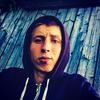 Andrei, 21, г.Кропивницкий