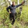 Сергей, 41, г.Темиртау