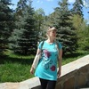 Светлана, 39, г.Тюмень
