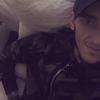 Игорь, 25, г.Симферополь