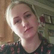 Катерина 21 Одесса