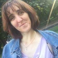 Эльмира, 38 лет, Овен, Москва