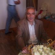 Арно 49 Yerevan