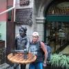 Сергей, 53, г.Каменск-Уральский