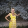 Светлана, 30, Бердичів