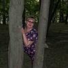 Елена, 38, г.Отрадный