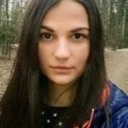 Катя 31 Кишинёв
