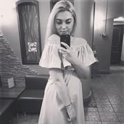 Екатерина 20 Комсомольск-на-Амуре