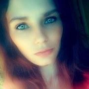 Зинаида 22 года (Водолей) Солонешное