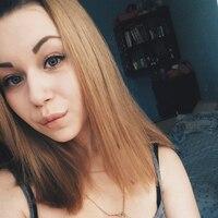Александра, 22 года, Овен, Москва