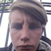Ruslan, 22, Yanaul
