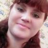 Наташа, 28, г.Шпола