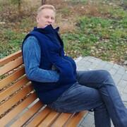 Сергей 46 Петровск
