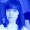 Lenulka, 28, Volodarsk