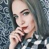 Ellena, 20, г.Kazanlak