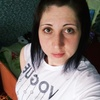 Александра, 26, г.Междуреченск