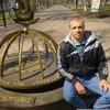 Алексей, 36, г.Новомосковск