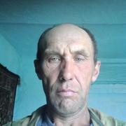 Александр 44 Борзя
