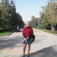 Аля, 45 лет, Водолей, Старый Оскол