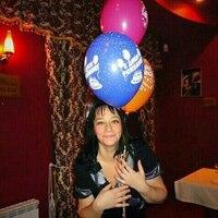 Ирина, 51 год, Водолей, Томск