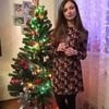 Ирина, 20, г.Санкт-Петербург