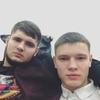 Сергей, 20, г.Сургут