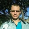 Александр, 31, г.Тирасполь
