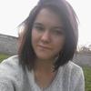 Диана, 21, г.Ташкент