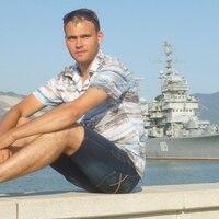 Иван, 30 лет, Весы, Иркутск