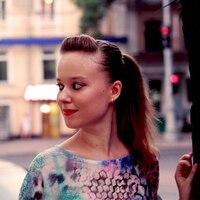 Ирина, 27 лет, Дева, Одесса