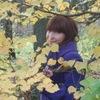 Екатерина Сергеевна, 26, г.Холм-Жирковский