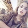 Алиса, 19, г.Ровно