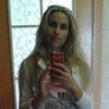 Ира, 34, г.Ровно