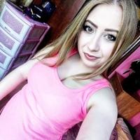 Алина, 26 лет, Скорпион, Москва