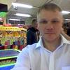 ваня, 36, г.Усть-Илимск