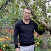 Руслан 45 Одесса