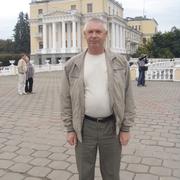 Александр 61 Руза