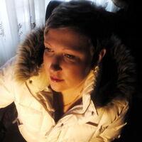 Лиля, 41 год, Овен, Тернополь