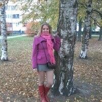 Екатерина, 30 лет, Телец, Санкт-Петербург