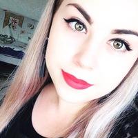 Карина, 22 года, Козерог, Пятигорск