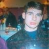 алексей, 42, г.Анадырь (Чукотский АО)