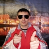 Александр, 30, г.Мелеуз