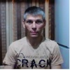 олег, 43, г.Алматы (Алма-Ата)