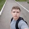 Andru, 21, г.Киев