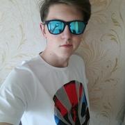 Никита 18 Барнаул