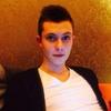 nazar, 24, Buchach