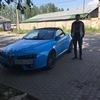 Дмитрий, 28, г.Васильево